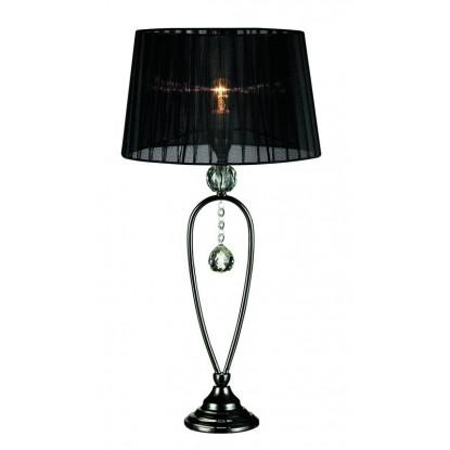 Настольная лампа Markslojd 102046 CHRISTINEHOF