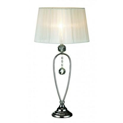 Настольная лампа Markslojd 102047 CHRISTINEHOF
