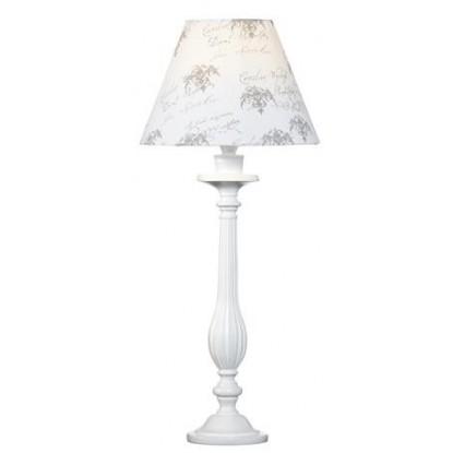Настольная лампа Markslojd 104033 KUNGSHAMN