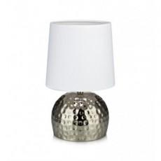 Настольная лампа Markslojd 105961 HAMMER