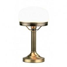 Настольная лампа LampGustaf LG861709 STRINDBERG