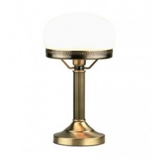 Настольная лампа Markslojd 105927 STRINDBERG