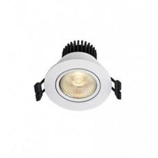 Точечный светильник Markslojd 105951 APOLLO 3-SET