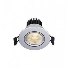 Точечный светильник Markslojd 105954 APOLLO 5-SET