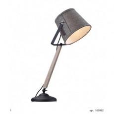 Настольная лампа LampGustaf 105082 LEGEND