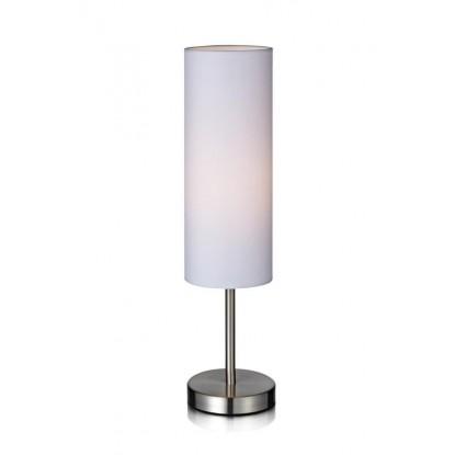 Настольная лампа Markslojd 104838 HAGBY