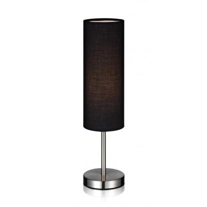Настольная лампа Markslojd 104839 HAGBY