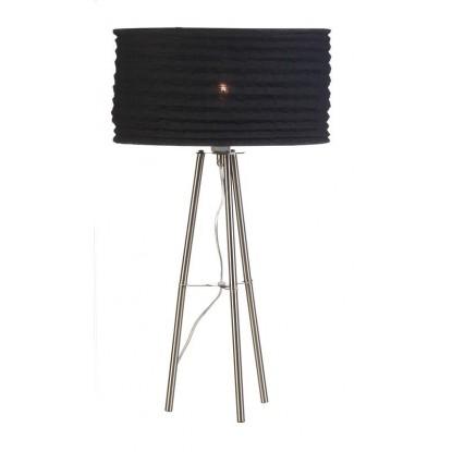 Настольная лампа Markslojd 104888 SKEPHULT