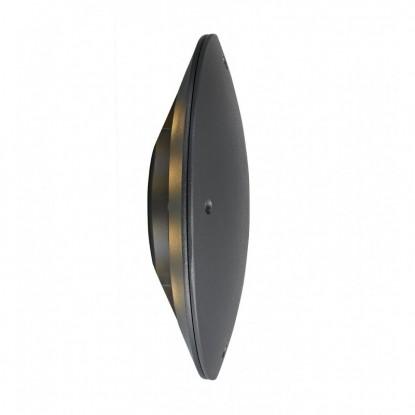 Светильник Markslojd 105807 UFO